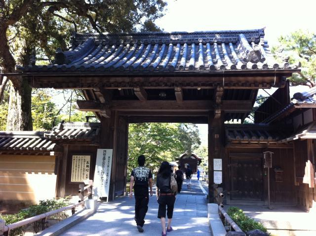 京都府鹿苑寺(金閣寺)の山門