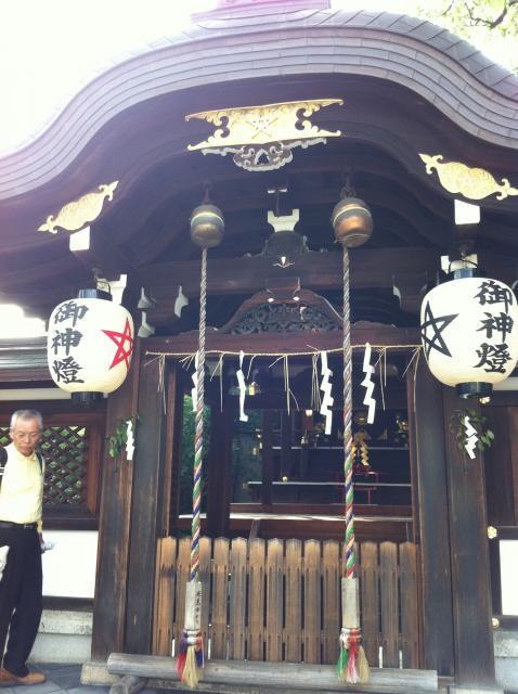 京都府晴明神社の本殿