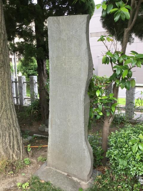 立石熊野神社の近くの神社お寺|天祖神社