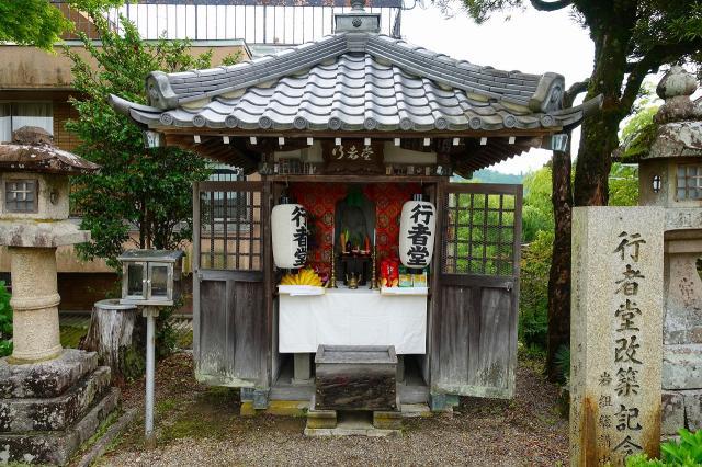 金峯山寺の末社