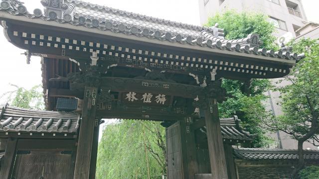 東京都吉祥寺の山門