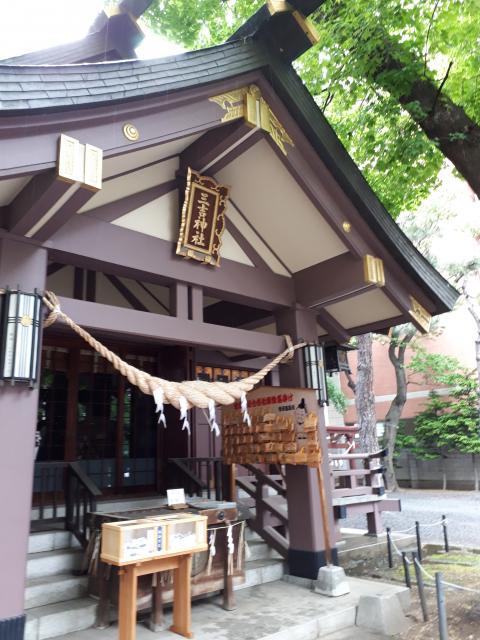 三吉神社(北海道西8丁目駅) - 本殿・本堂の写真