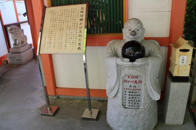 阿賀神社の像