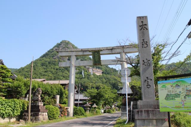 阿賀神社の鳥居