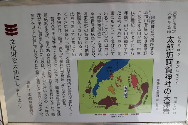 阿賀神社の歴史