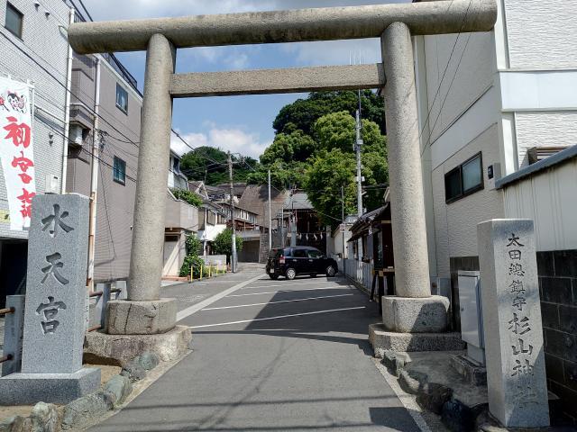 神奈川県杉山神社の鳥居