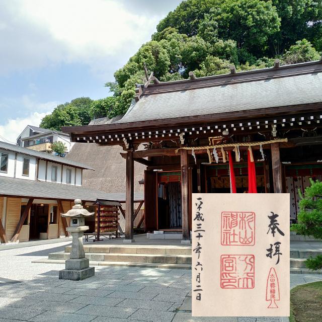 神奈川県杉山神社の本殿