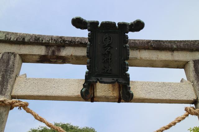 滋賀県奥石神社の鳥居