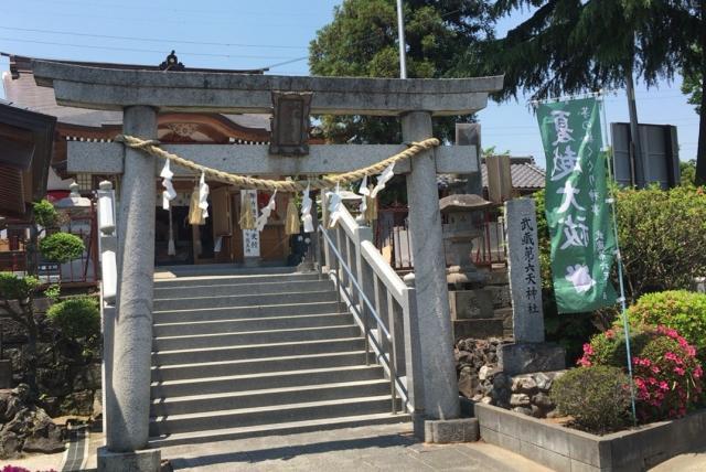 埼玉県第六天神社の鳥居