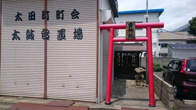 福島県雷神社の鳥居