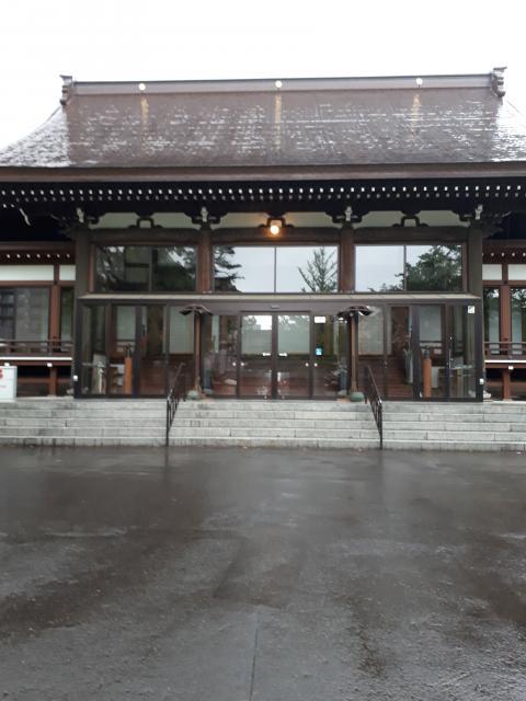 北海道真宗大谷派札幌別院の本殿