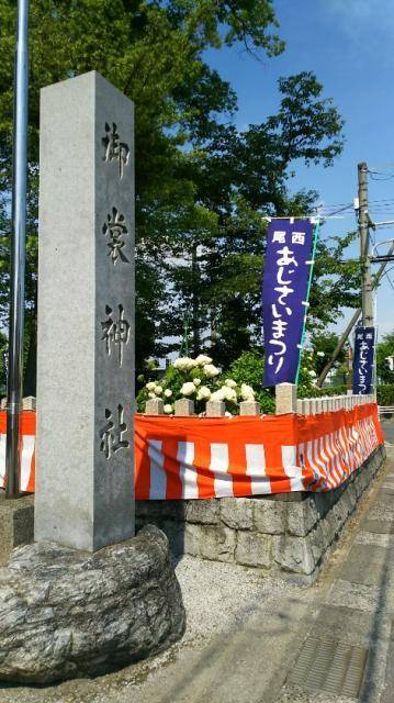 御裳神社(愛知県二子駅) - その他建物の写真