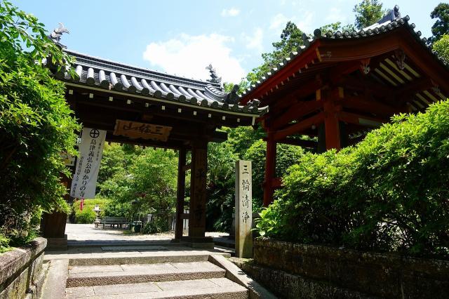 奈良県平等寺(三輪山平等寺)の山門