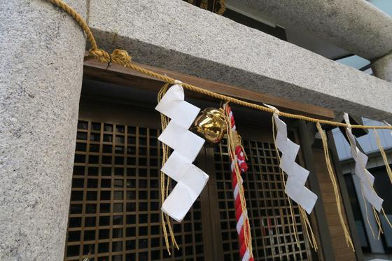 豊潤稲荷神社の建物その他