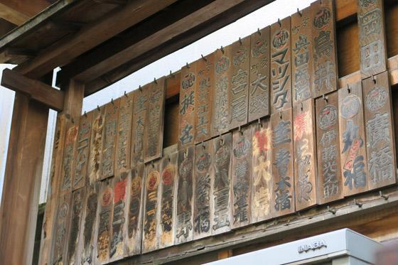 東京都松尾神社の建物その他