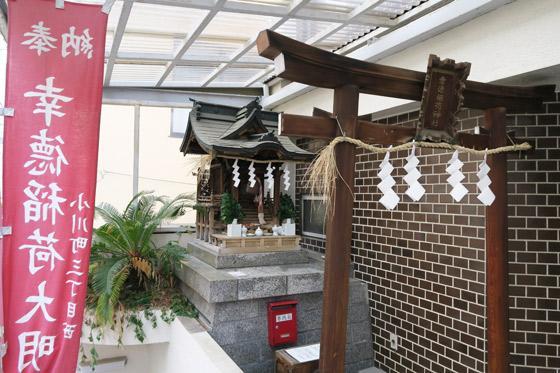 東京都幸徳稲荷神社の本殿