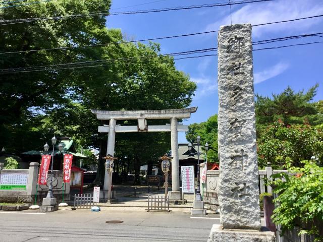 多賀神社の鳥居