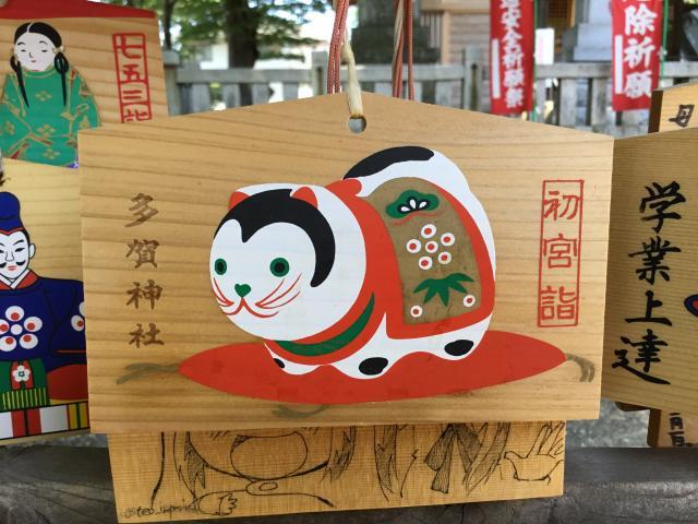 多賀神社(東京都西八王子駅) - 絵馬の写真