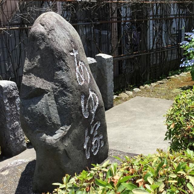 日吉八王子神社(東京都西八王子駅) - その他建物の写真