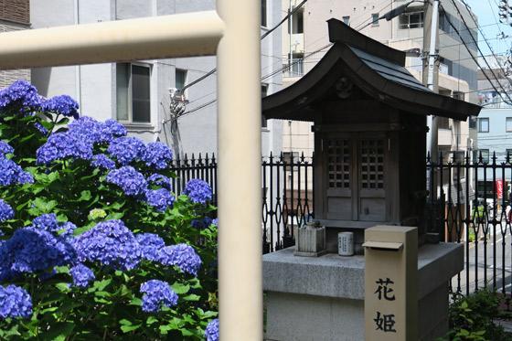 花姫稲荷神社の本殿