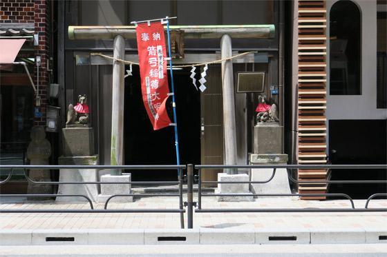 箭弓稲荷神社の鳥居