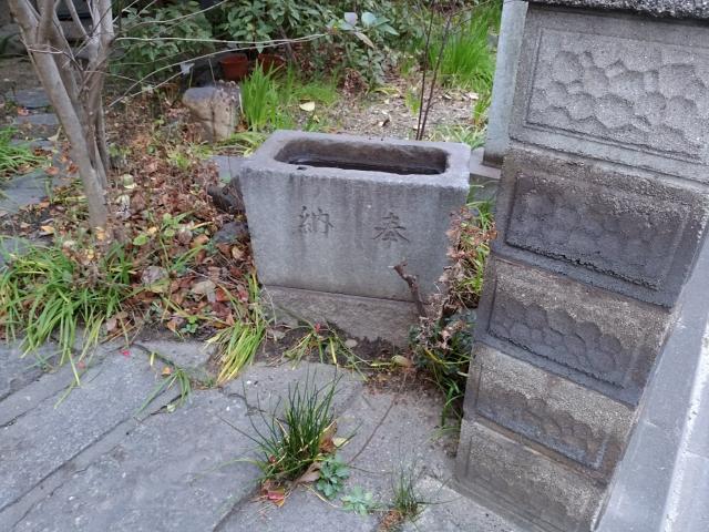 藥王山 東光寺の手水