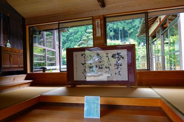 奈良県法起院の本殿
