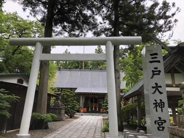 三戸大神宮の鳥居