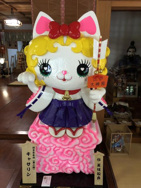 三戸大神宮の狛犬