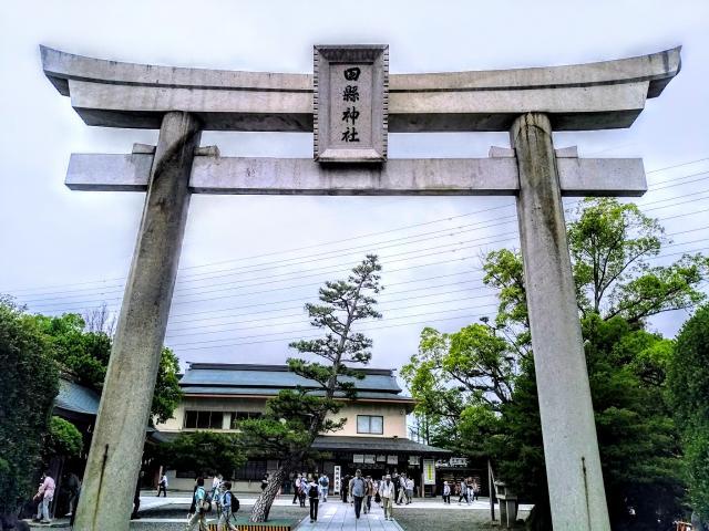 田縣神社の鳥居