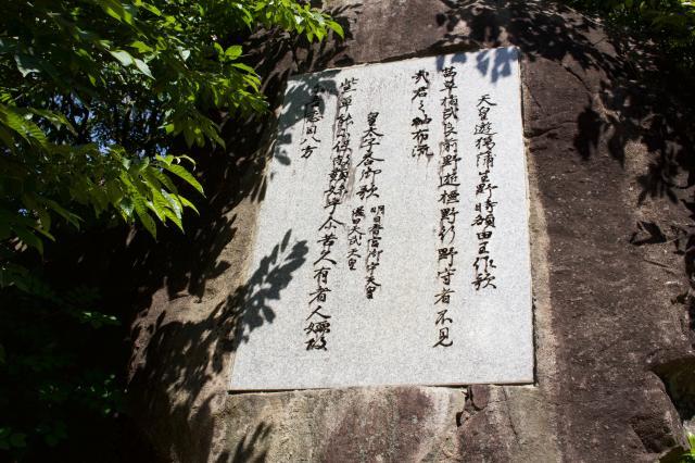 滋賀県阿賀神社の建物その他