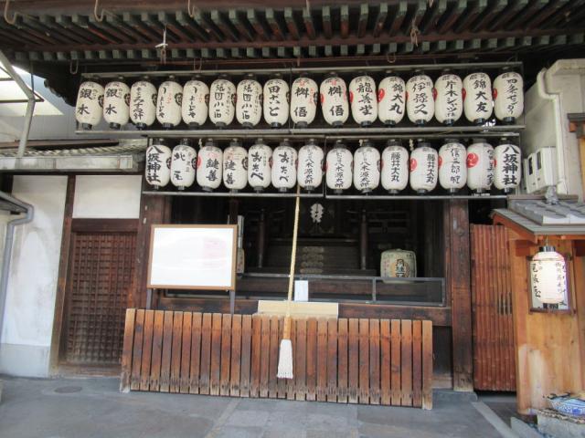 京都府八坂神社御旅所の本殿