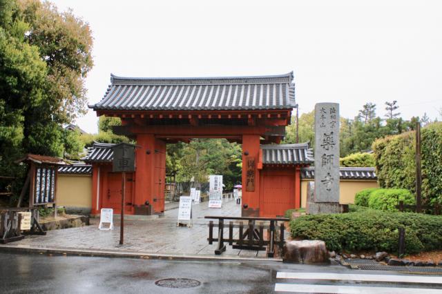 奈良県薬師寺の山門