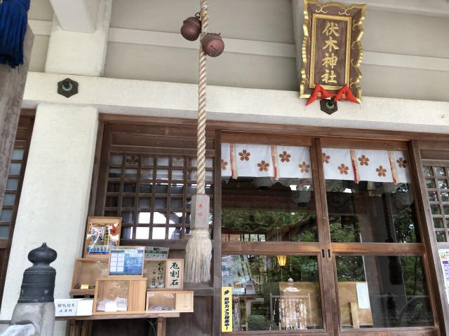 富山県伏木神社の本殿