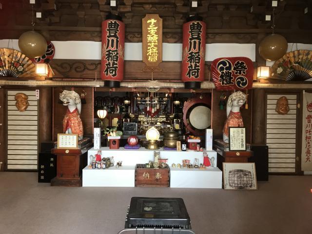 北海道玉宝禅寺の本殿