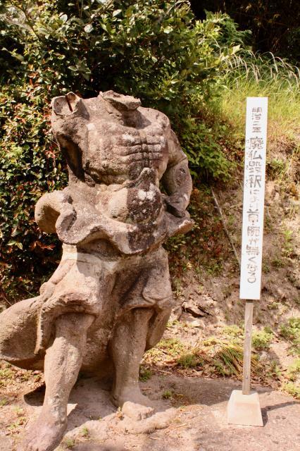 鹿児島県園林寺跡の像