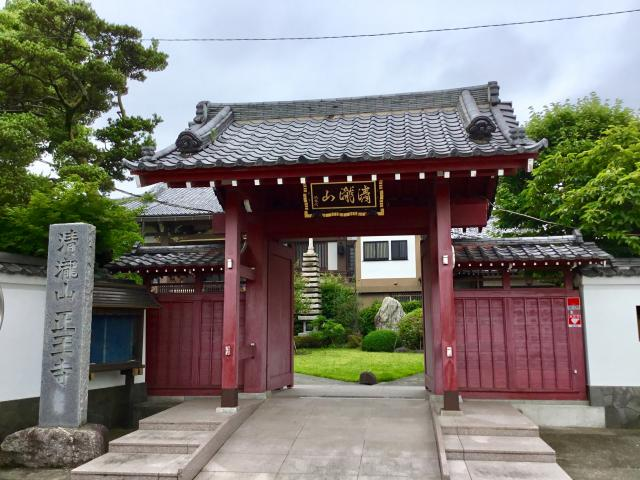 葛飾氷川神社の近くの神社お寺 正王寺