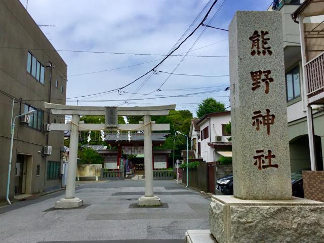 立石熊野神社(東京都青砥駅) - 鳥居の写真