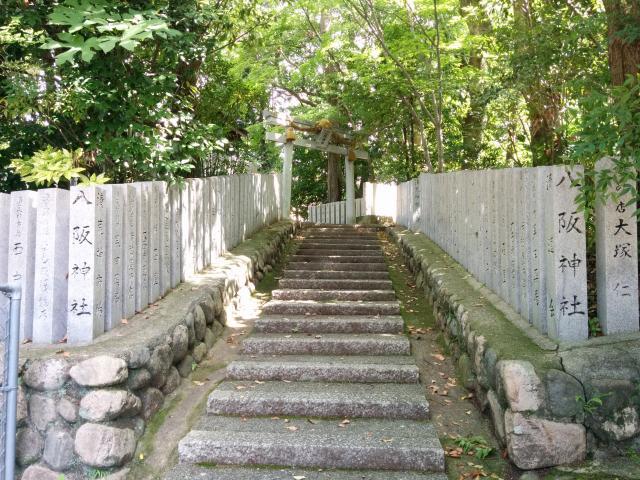 八阪神社の建物その他