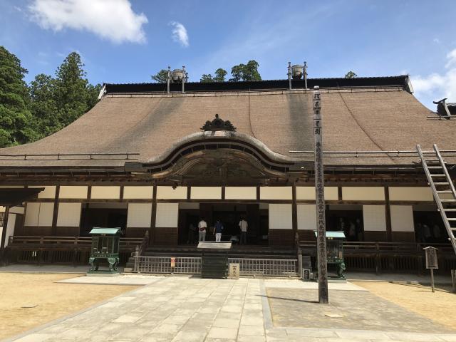 和歌山県高野山金剛峯寺の本殿