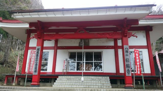 茨城県日輪寺の本殿