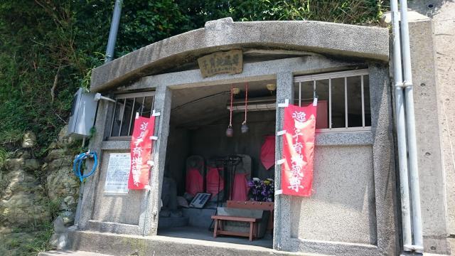 神奈川県逸見子育地蔵尊の地蔵