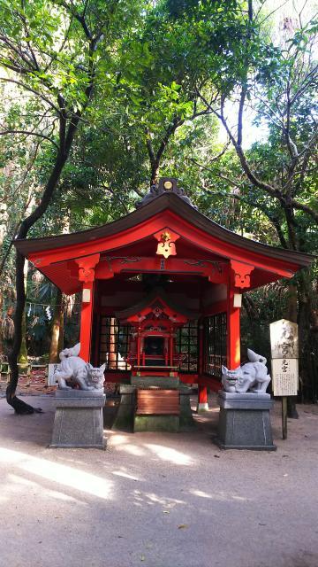 宮崎県青島神社(青島神宮)の本殿