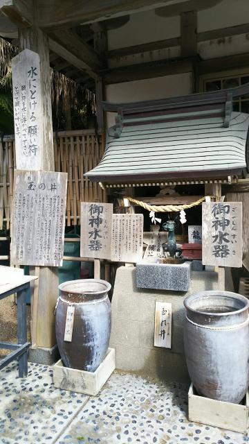 青島神社(青島神宮)の建物その他