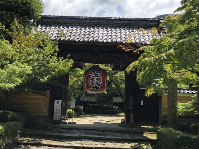 滋賀県金剛輪寺の山門