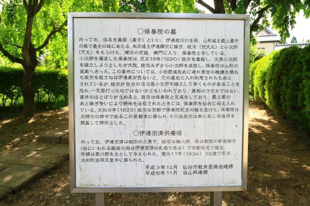 覚範寺の歴史