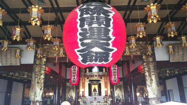 滿福寺の本殿