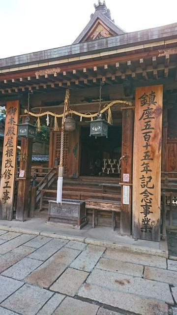 愛知県富士浅間神社の本殿