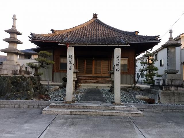 荒谷山 瑞光寺(愛知県聚楽園駅) - 本殿・本堂の写真