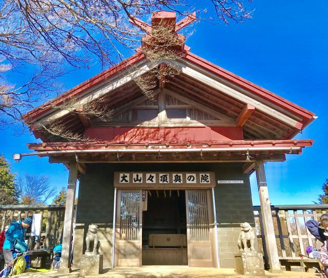 神奈川県大山阿夫利神社の本殿